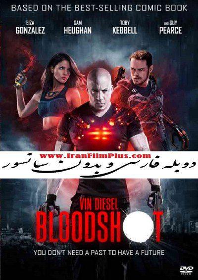فیلم دوبله: خون آلود / بلادشات 2020 Bloodshot