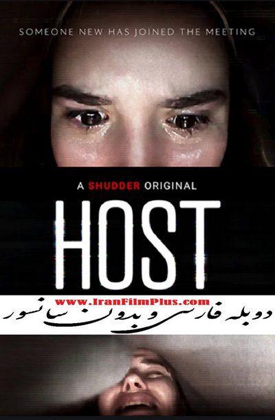 فیلم دوبله: میزبان 2020 Host
