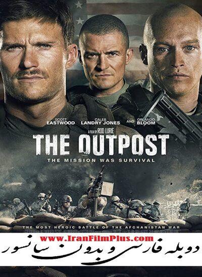 فیلم دوبله: پاسگاه 2020 The Outpost