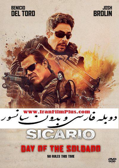 فیلم دوبله: سیکاریو - روز سرباز 2018 Sicario: Day of the Soldado