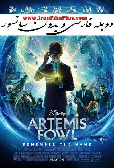 فیلم دوبله: آرتمیس فاول 2020 Artemis Fowl