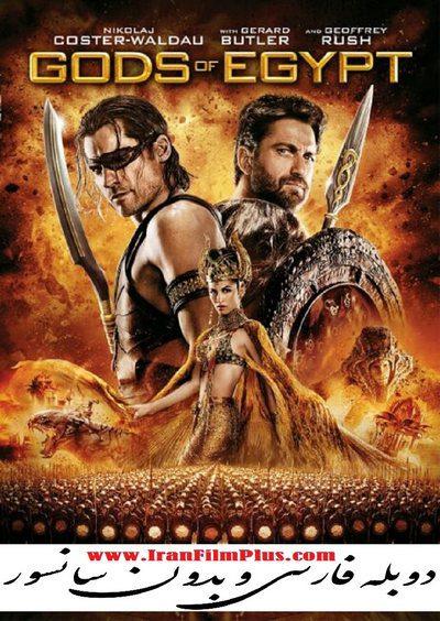 فیلم دوبله: خدایان مصر 2016 Gods of Egypt