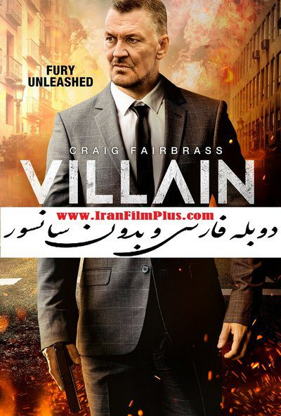 فیلم دوبله: شرور 2020 Villain