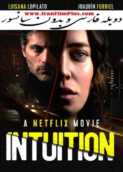 فیلم دوبله: شهود 2020 Intuition
