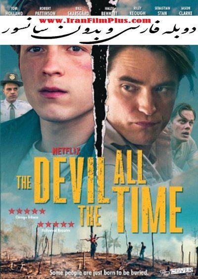 فیلم دوبله: شیطان تمام وقت 2020 The Devil All the Time