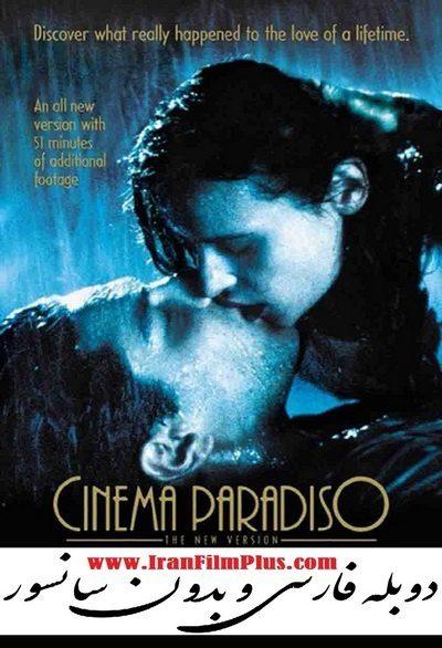 فیلم دوبله: سینما پارادیزو 1988 Cinema Paradiso