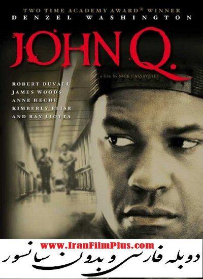 فیلم دوبله: جان کیو 2002 John Q