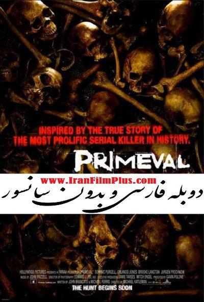 فیلم دوبله: هیولای باستانی 2007 Primeval