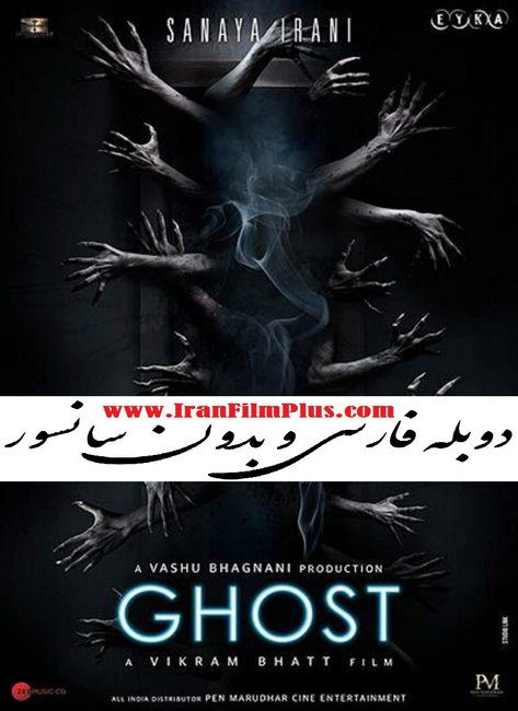 فیلم دوبله: روح 2019 Ghost