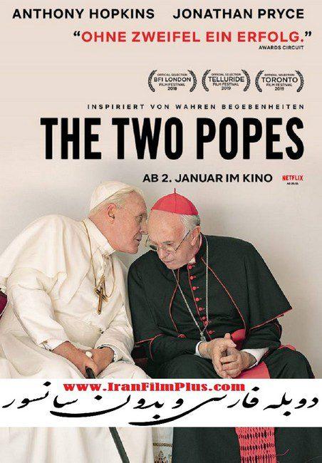 فیلم دوبله: دو پاپ 2019 The Two Popes