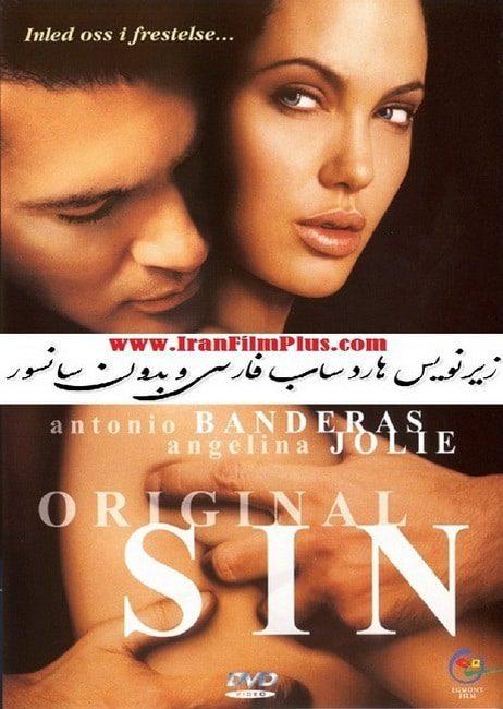 دانلود فیلم صحنه دار Original Sin گناه اصلی