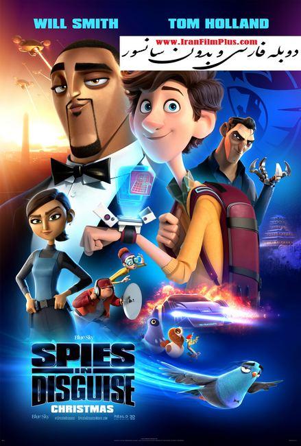 کارتون دوبله: جاسوسان نامحسوس 2019 Spies in Disguise