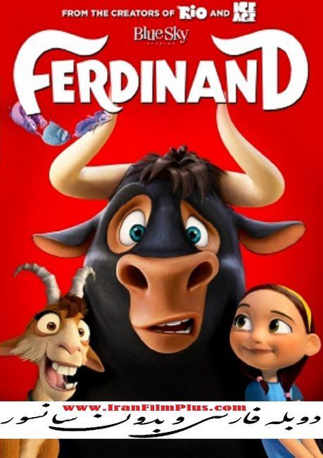 انیمیشن دوبله: فردینانند 2017 Ferdinand