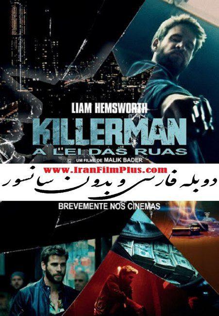 فیلم دوبله: آدمکش 2019 Killerman