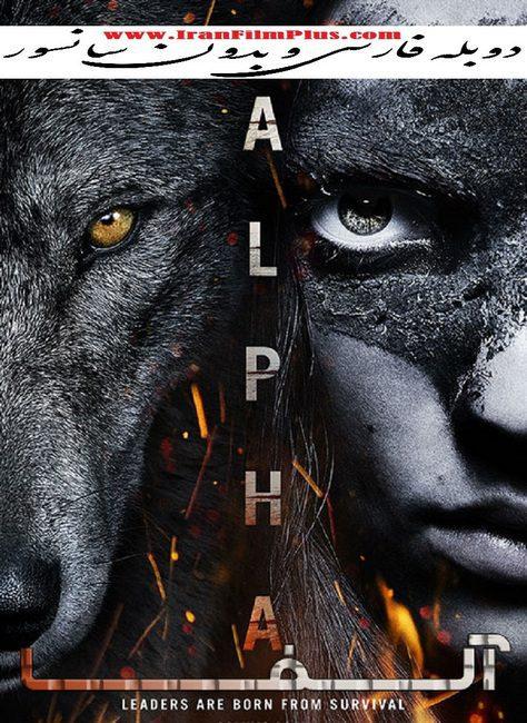 فیلم دوبله: آلفا (2018) Alpha