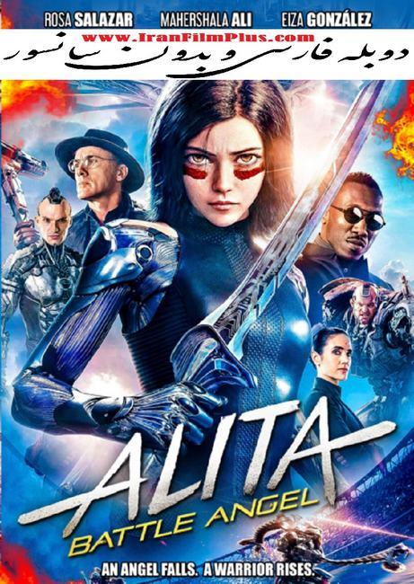 فیلم دوبله: آلیتا: فرشته جنگ 2019 Alita: Battle Angel