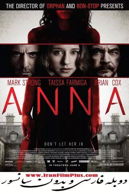 فیلم دوبله: آنا 2013 Anna