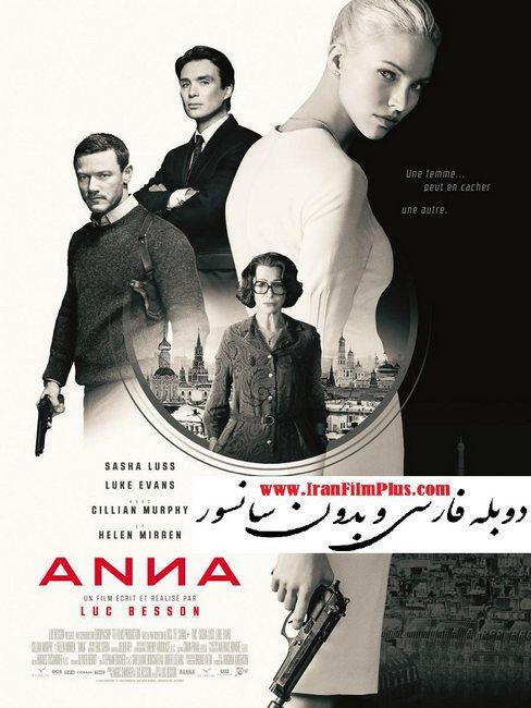 فیلم دوبله آنا (2019) Anna