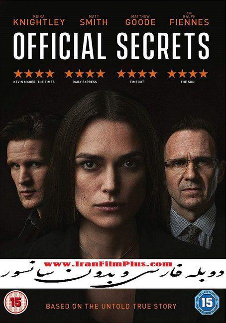 فیلم دوبله: اسرار رسمی 2019 Official Secrets