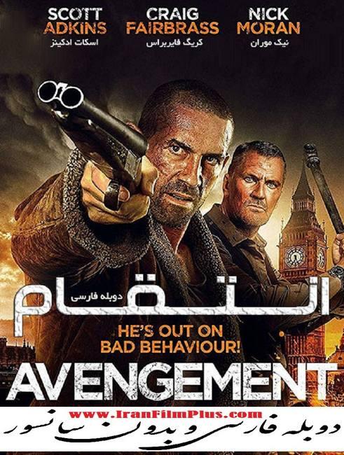فیلم دوبله: انتقام (2019) Avengement