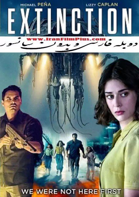 فیلم دوبله: انقراض (2018) Extinction