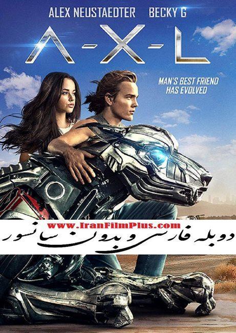 فیلم دوبله: ای ایکس ال (2018) A-X-L