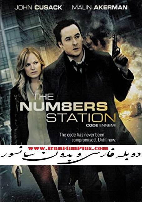 فیلم دوبله: ایستگاه اعداد 2013 The Numbers Station