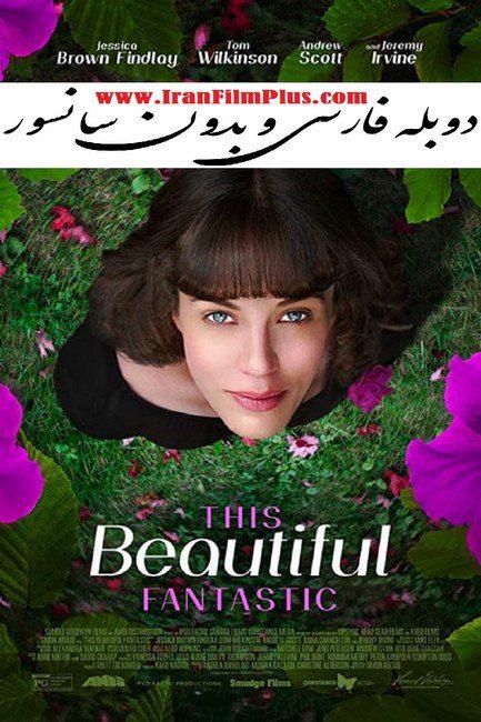 فیلم دوبله: این زیبای خارق العاده 2016 This Beautiful Fantastic