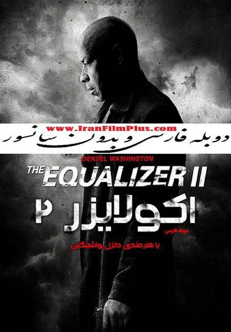 فیلم دوبله: ایکوالایزر 2 (2018) The Equalizer 2