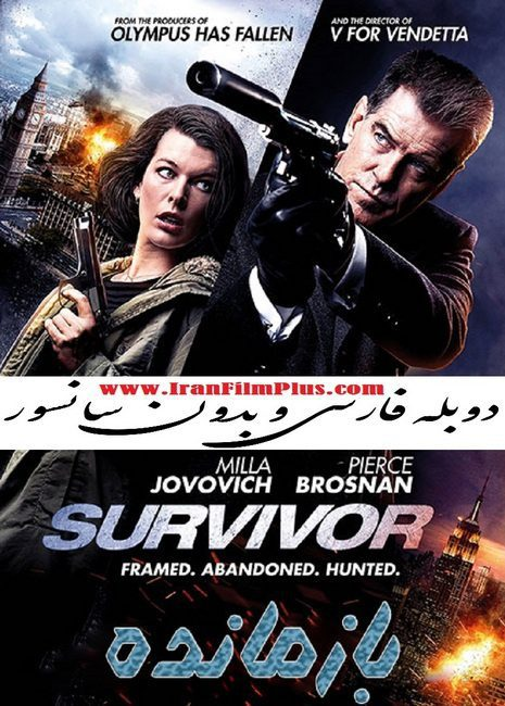 فیلم دوبله: بازمانده (2015) Survivor