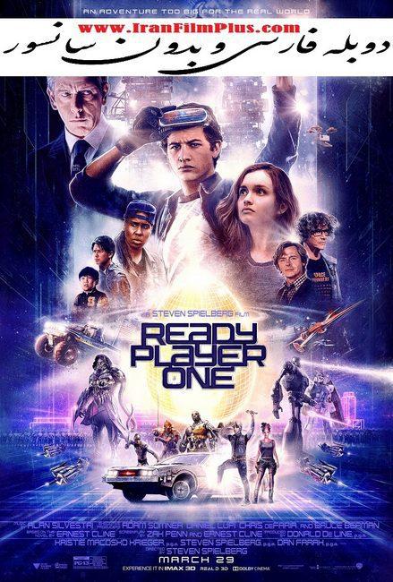 فیلم دوبله: بازیکن شماره یک آماده (2018) Ready Player One