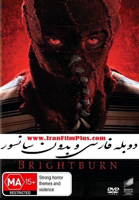 download iran film Brightburn 2019