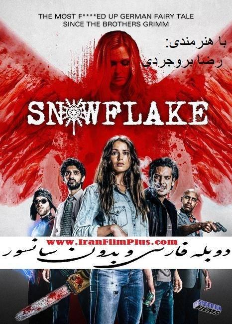 فیلم دوبله: برف دانه (2017) Snowflake