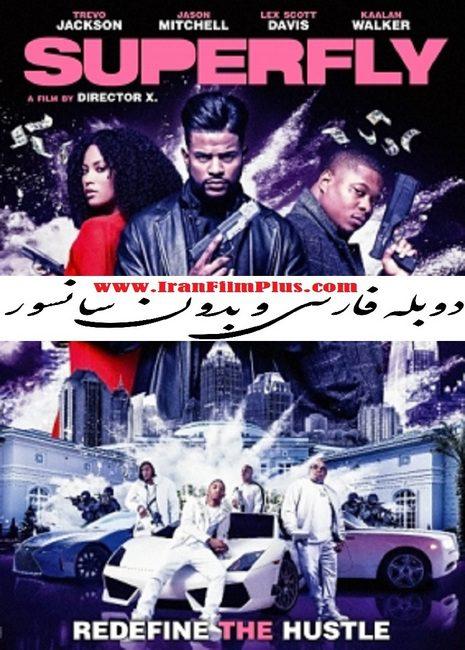 فیلم دوبله: بلند پرواز (2018) SuperFly