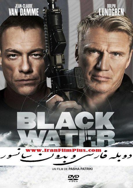 فیلم دوبله: بلک واتر 2018 Black Water