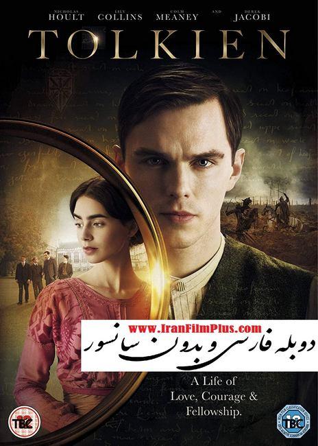 فیلم دوبله: تالکین 2019 Tolkien