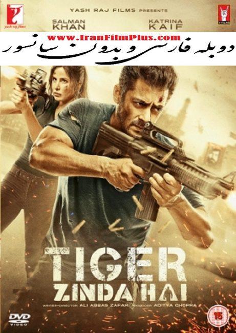 فیلم دوبله: تایگر زنده است 2017 Tiger Zinda Hai
