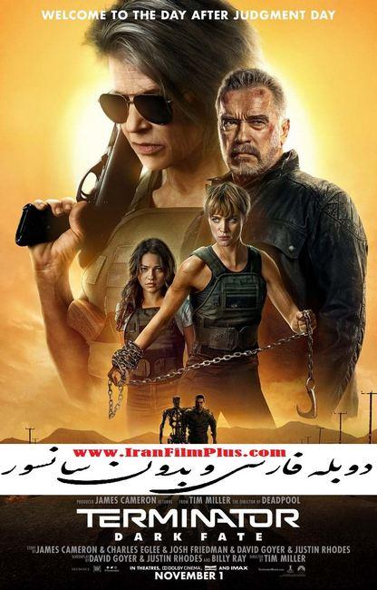 فیلم دوبله ترمیناتور: سرنوشت تاریک 2019 Terminator: Dark Fate