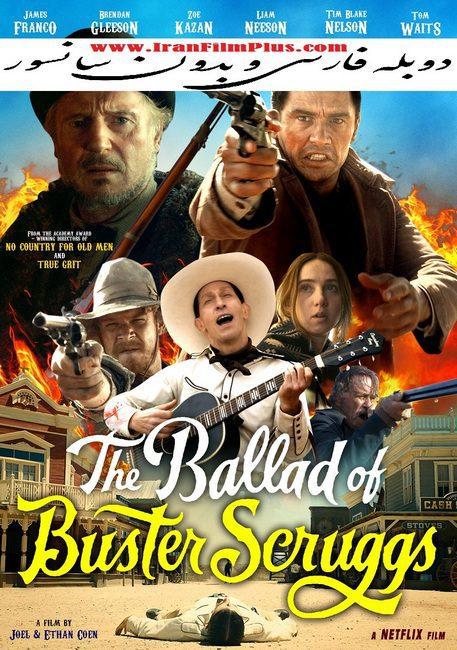 فیلم دوبله: تصنیف باستر اسکراگز (2018) The Ballad of Buster Scruggs