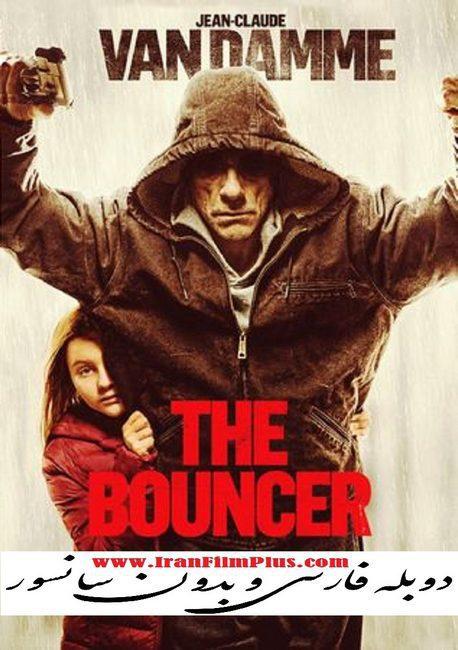 فیلم دوبله تفنگدار 2018 The Bouncer