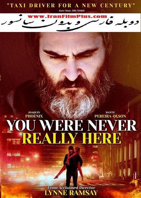 فیلم دوبله: تو واقعا هرگز اینجا نبودی (2017) You Were Never Really Here
