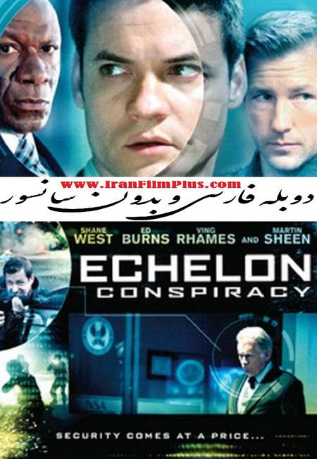 فیلم دوبله: توطئه اشلون (2009) Echelon Conspiracy