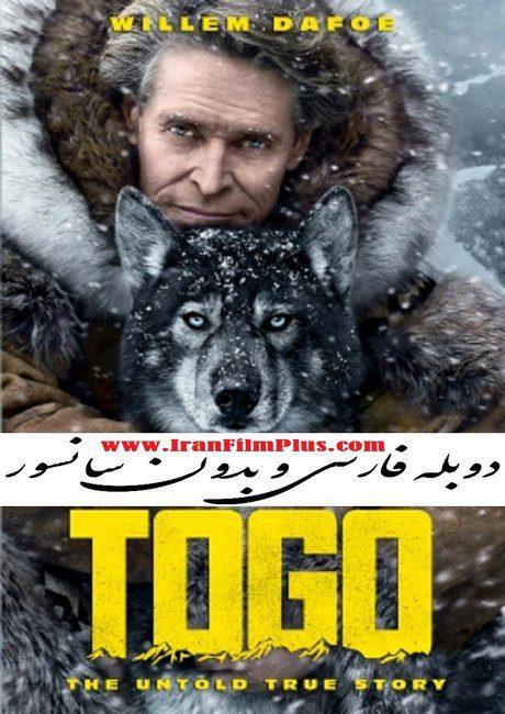 فیلم دوبله: توگو 2019 Togo