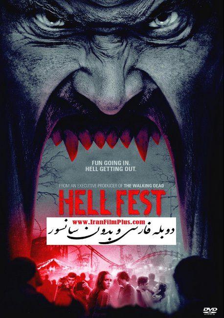 فیلم دوبله: جشن جهنمی 2018 Hell Fest