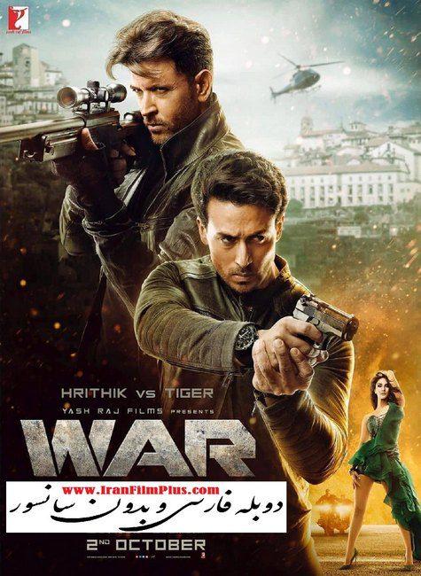 فیلم دوبله: جنگ 2019 War