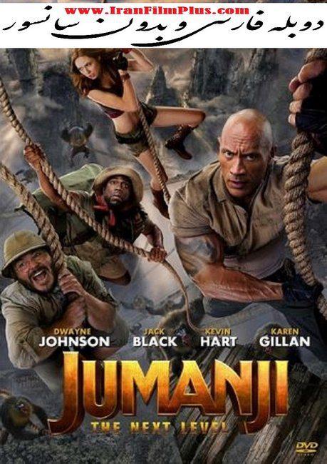 تماشا و دانلود فیلم جدید Jumanji