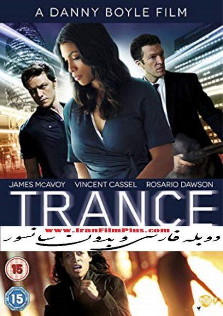 فیلم دوبله: خلسه 2013 Trance