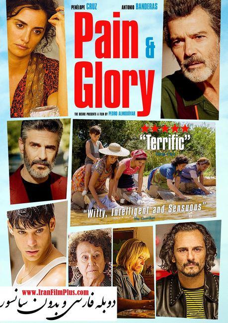 فیلم دوبله: درد و شکوه 2019 Pain and Glory