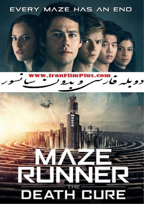 فیلم دوبله: دونده مارپیچ 3 - علاج مرگ 2018 Maze Runner: The Death Cure
