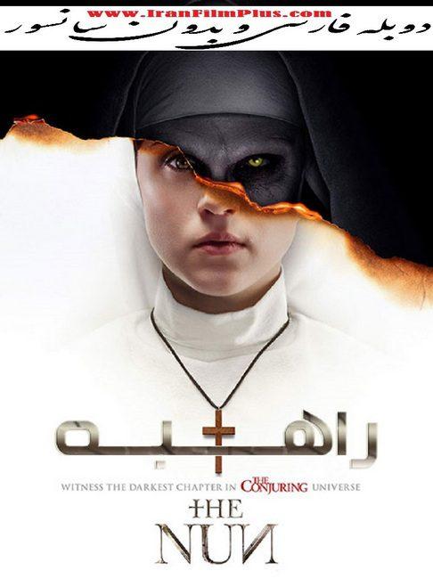 فیلم دوبله: راهبه 2018 The Nun